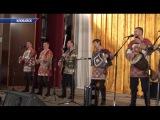 Брянский ансамбль Ватага из РФ выступил в Иловайске