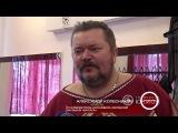 Ансамбль народной музыки Ватага выступил в городе-герое Иловайске. 02.12.2016,