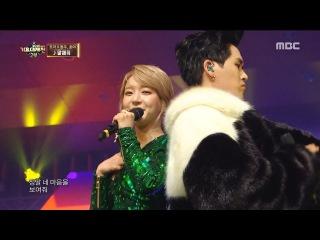 161231 MBC Gayo Daejejeon - INFINITE Hoya, Dongwoo and 'AOA' Choa Collaboration