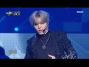 2016 MBC 가요대제전 - 추위 녹이는 뜨거운 열기! 인피니트의 태풍 20161231