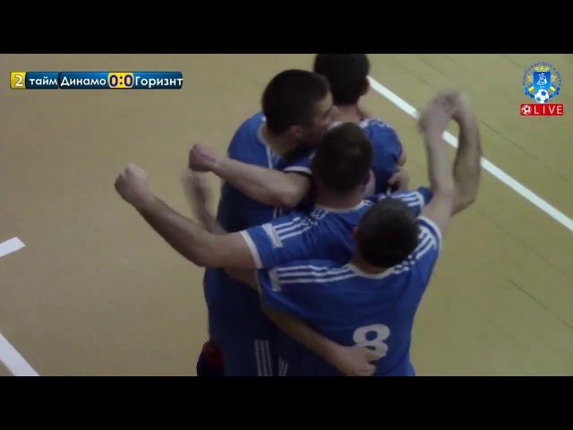 Динамо-ГУНП (Хмельницкий) 1:3 Свисспан-Горизонт (Костополь)