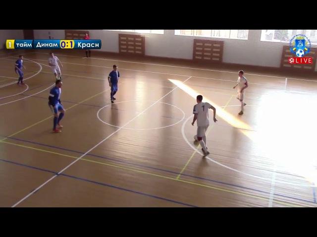 Динамо-ГУНП (Хмельницкий) 1:1 Краснополье