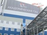 Евгений Куйвашев и Виктор Вексельберг приняли участие в запуске теплоэлектростанции