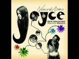 Joyce, Nana Vasconcelos &amp Mauricio Maestro (Brasil, 1976) - Visions of Dawn