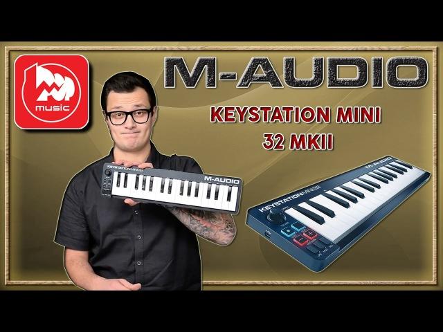 M-AUDIO KEYSTATION MINI 32 MKII - мини миди клавиатура