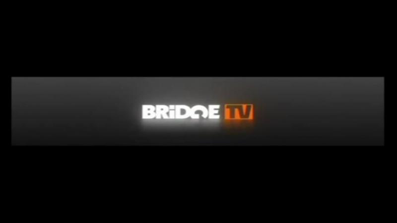 Заставка (Bridge TV, 2012) с другой музыкой