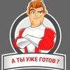 Подготовка к ЕГЭ,языковые курсы(Королёв/Щёлково)