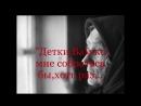 А.ТОКОМБАЕВ «СЕРДЦЕ МАТЕРИ» (читает Марина Павленко) - YouTube.webm