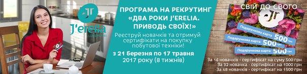 За додатковою інформацією телефонуйте 098-654-50-99 Вікторія