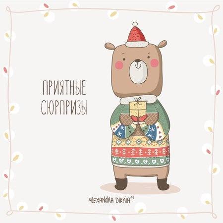 Елена Антураж | Петрозаводск