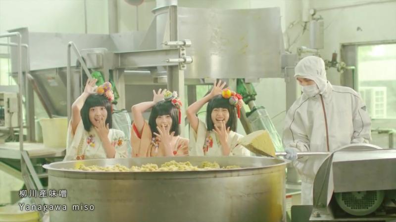 Yanagawa city turism PR video (SAGEMON GIRLS)