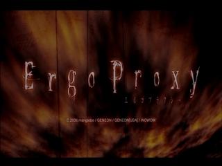 Ergo proxy - creditless opening (monoral – kiri)