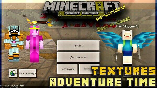Превью для «Adventure Time   Minecraft PE 0.15.x»