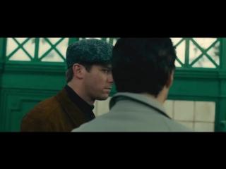 Агенты А.Н.К.Л. (АНКЛ) — Русский трейлер (2015) [HD] [720p]