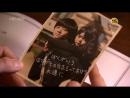 04-Мэри, где же ты была всю ночь Mary Stayed Out All Night Maerineun Oebakjung - 4 серия (Озвучка) [GREEN TEA]