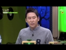 [JTBC] 마녀사냥.E81.Witch hunt Sung Sikyung Shin Dongyup Сон Шикен Ю Сеюн