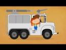 Мультики про машинки Доктор Машинкова - Раскраски. Пожарная машина. Цвета для детей