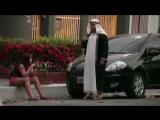 Араб с сумкой и смех и грех