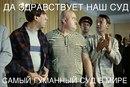 Андрей Князев фото #20