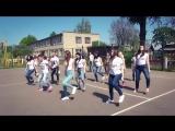 Выпуск 2016. Чашникская гимназия