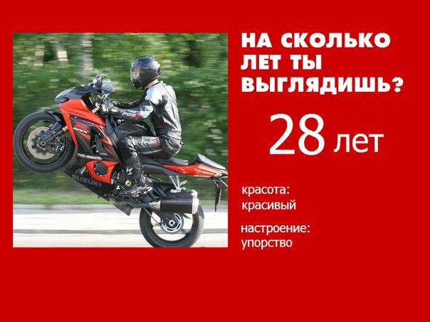Фото №456239019 со страницы Юрика Башмакова