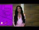 Ванесса Хадженс для шоу Rachael Ray Show