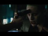 Не делай мне больно. Харли Квин и Джокер. Harley Quinn And Joker