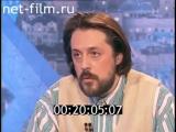 Час пик (20.05.1996) Виталий Манский