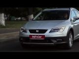 SEAT Leon X-Perience - тест-драйв InfoCar.ua