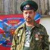 Sergey Sherstobitov