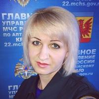 Леся Мартынова