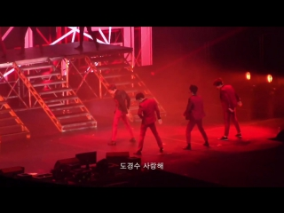 [FANCAM] 160214 EXOPLANET 2 - The EXO'luXion in Los Angeles @ EXO's D.O - Hurt