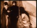 Кабине́т до́ктора Калига́ри Das Cabinet des Dr Caligari 1920г