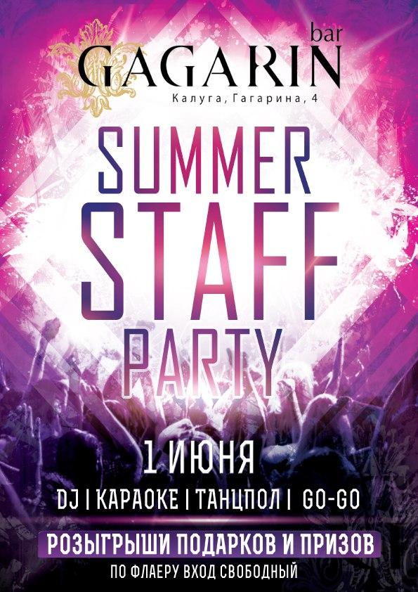 Афиша Калуга Summer Staff Party 01/06 Gagarin BAR