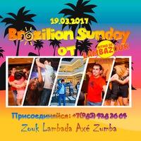 Brazilian Sunday от Ritmo de Lambazouk