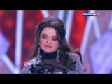 Наташа Королёва - Не оставляйте женщину одну (Голубой Огонёк 2017) HD
