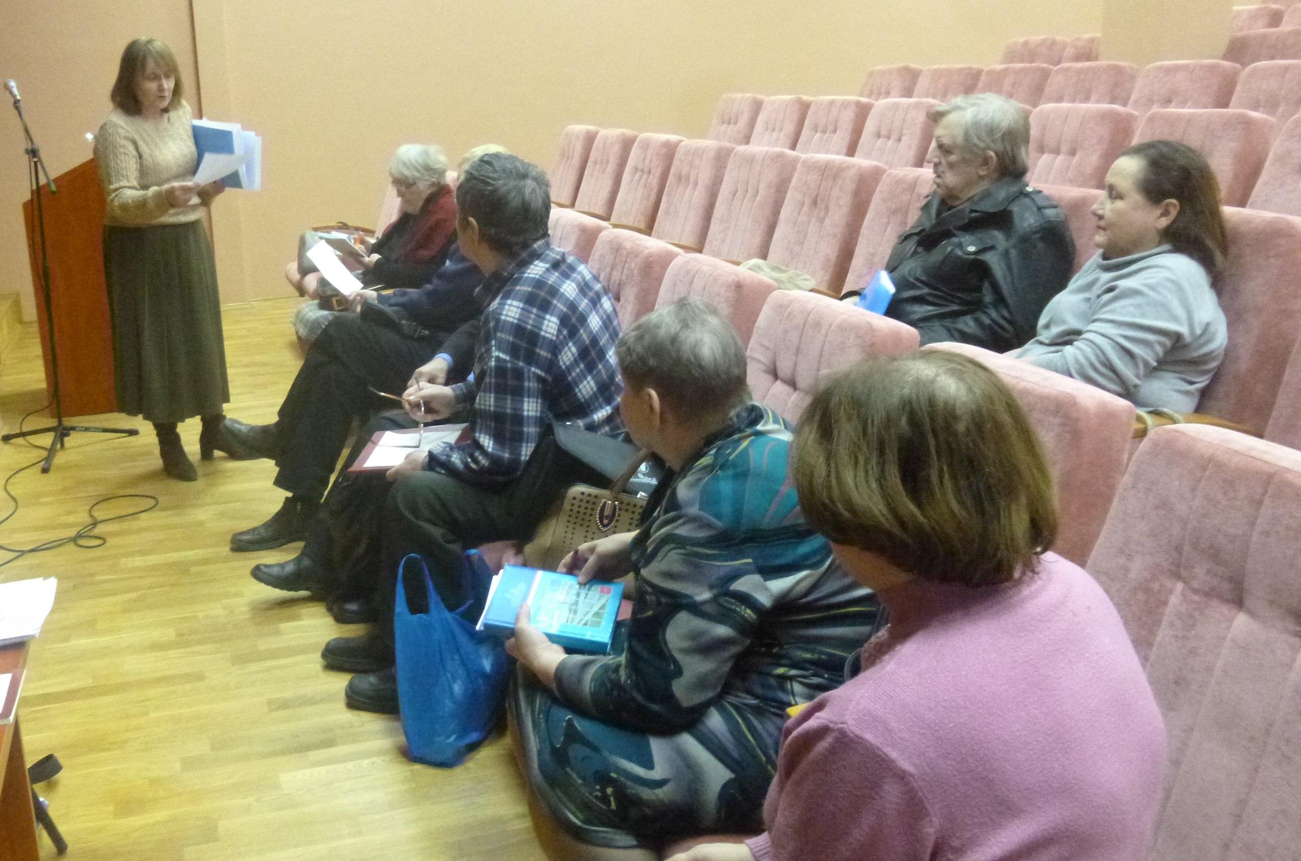 Учредительное собрание регионального отделения МОД НК по Белгородской области