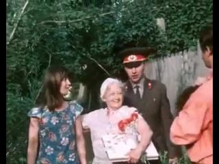 «Три дня в Москве» (Мосфильм, 1974) —