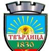Сайт Примэрии города Твардица