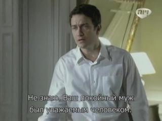 Безрассудное Сердце (132 серия)
