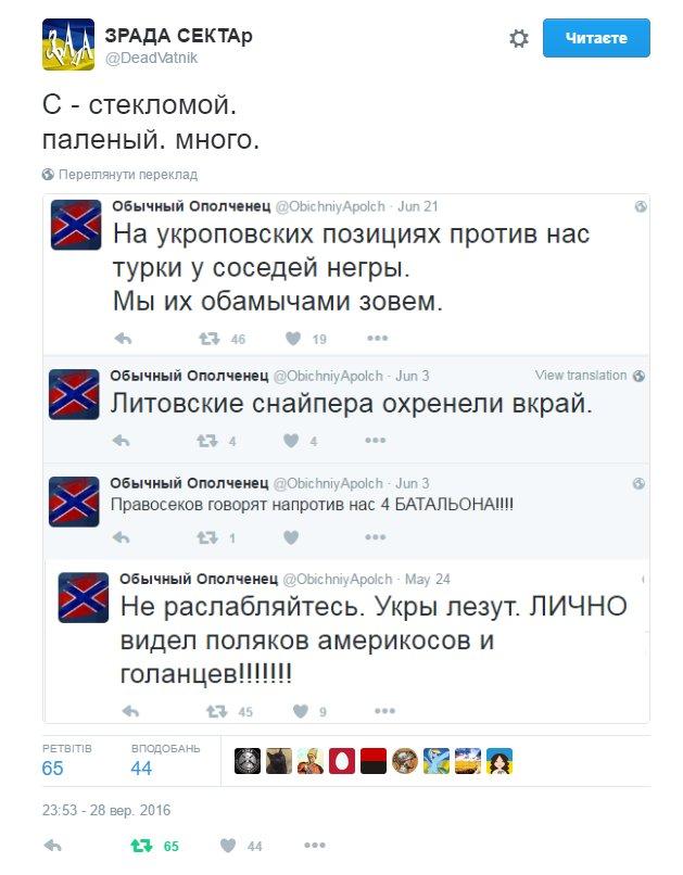 Правоохранители уничтожили на Луганщине 3 тысячи кустов конопли на плантации в полгектара - Цензор.НЕТ 2831