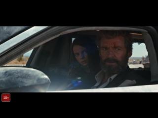 Логан - Официальный трейлер 2 - HD
