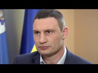 Виталий Кличко сказал, как отрезал