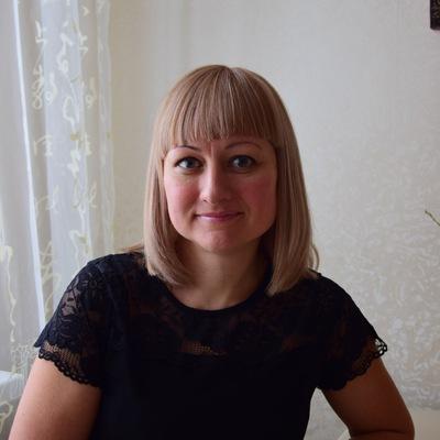 Катерина Шайхетдинова