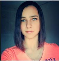 Ирина Таужнянская
