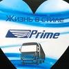 """Компания """"PRIME"""""""