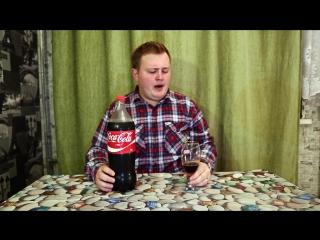 Самая быстрая Реклама - Coca-Cola