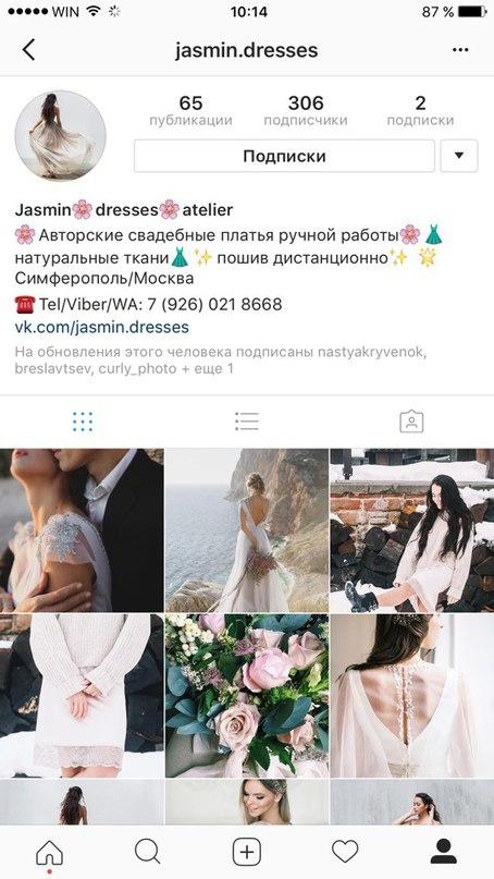 Инна Кольцова   Севастополь