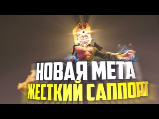 РАСКРЫТ ВЕСЬ ПОТЕНЦИАЛ MONKEY KING   МОНТАЖ ДОТА 2