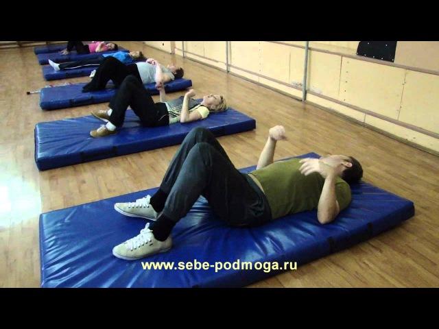 ЛФК при жестком спазме связок коленных суставов_2
